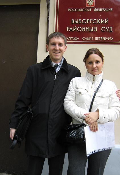 лишение прав родительских Москва