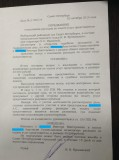 переместил выборгский районный суд документы для развода уверен