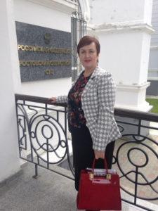 Пархоменко Людмила Ивановна